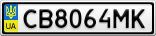 Номерной знак - CB8064MK