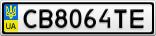 Номерной знак - CB8064TE