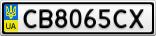 Номерной знак - CB8065CX