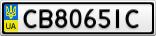 Номерной знак - CB8065IC