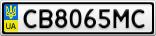 Номерной знак - CB8065MC