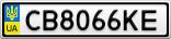 Номерной знак - CB8066KE