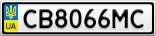 Номерной знак - CB8066MC