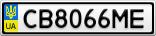 Номерной знак - CB8066ME