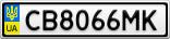 Номерной знак - CB8066MK