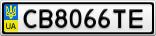 Номерной знак - CB8066TE