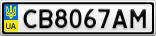 Номерной знак - CB8067AM