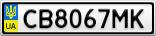 Номерной знак - CB8067MK