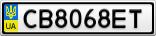 Номерной знак - CB8068ET