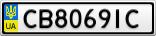 Номерной знак - CB8069IC