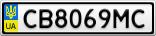 Номерной знак - CB8069MC