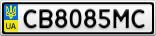 Номерной знак - CB8085MC