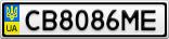 Номерной знак - CB8086ME