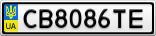 Номерной знак - CB8086TE