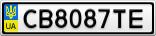 Номерной знак - CB8087TE