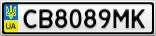 Номерной знак - CB8089MK