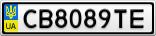 Номерной знак - CB8089TE