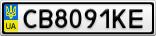 Номерной знак - CB8091KE
