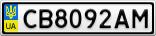 Номерной знак - CB8092AM