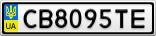 Номерной знак - CB8095TE