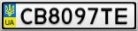 Номерной знак - CB8097TE
