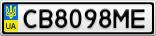 Номерной знак - CB8098ME