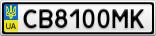 Номерной знак - CB8100MK