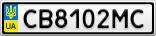 Номерной знак - CB8102MC