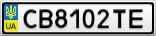 Номерной знак - CB8102TE
