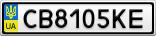 Номерной знак - CB8105KE