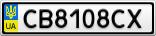 Номерной знак - CB8108CX