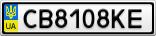 Номерной знак - CB8108KE