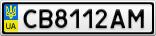 Номерной знак - CB8112AM