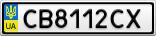 Номерной знак - CB8112CX