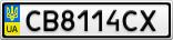 Номерной знак - CB8114CX