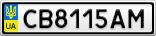 Номерной знак - CB8115AM