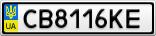 Номерной знак - CB8116KE