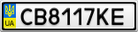 Номерной знак - CB8117KE