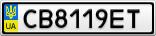 Номерной знак - CB8119ET