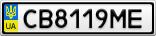 Номерной знак - CB8119ME