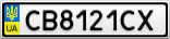 Номерной знак - CB8121CX