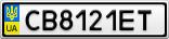 Номерной знак - CB8121ET