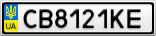 Номерной знак - CB8121KE