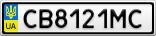 Номерной знак - CB8121MC