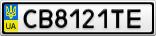 Номерной знак - CB8121TE