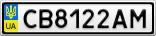 Номерной знак - CB8122AM