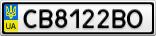 Номерной знак - CB8122BO