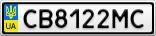 Номерной знак - CB8122MC