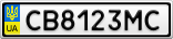 Номерной знак - CB8123MC