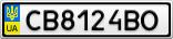 Номерной знак - CB8124BO